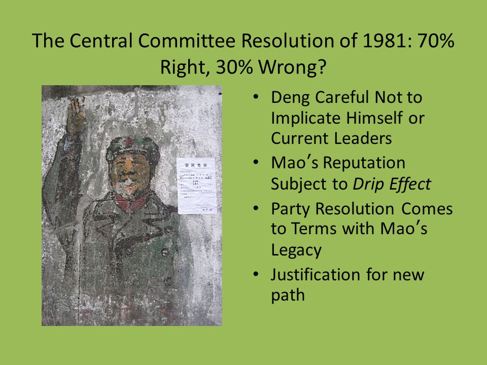 The Central Committee Resolution of 1981: 70% Right, 30% Wrong