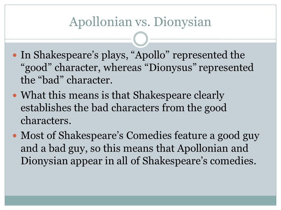 Apollonian vs. Dionysian