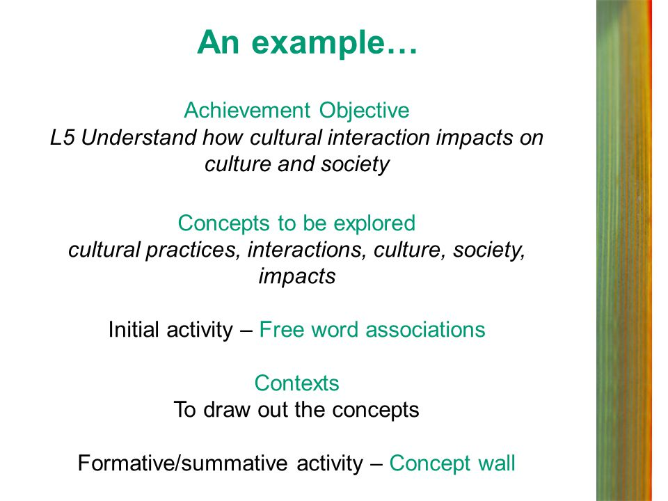 An example… Achievement Objective