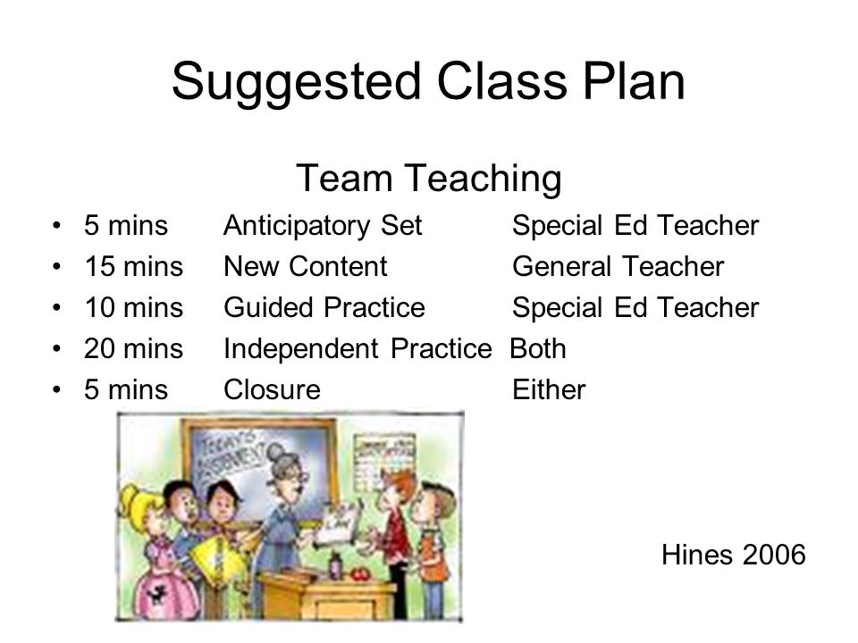 Suggested Class Plan Team Teaching