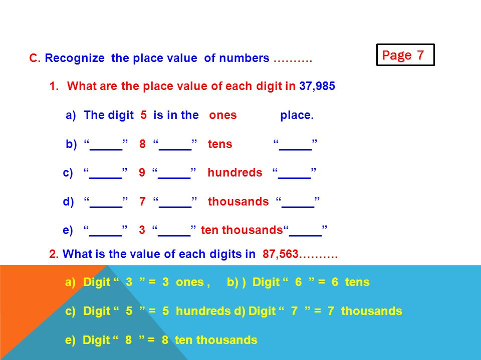 Page 7 C. Recognize the place value of numbers ……….