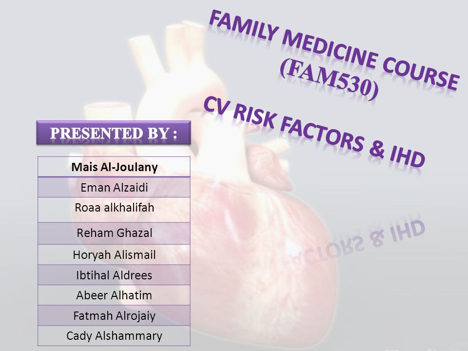 FAMILY MEDICINE COURSE (FAM530)