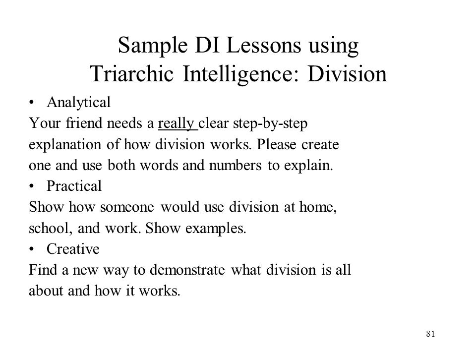 Sample DI Lessons using Triarchic Intelligence: Division
