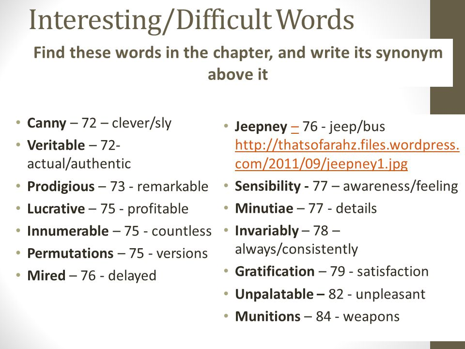 Interesting/Difficult Words