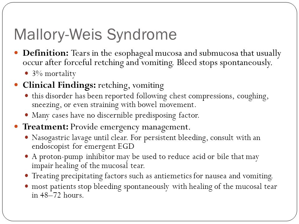 Mallory-Weis Syndrome