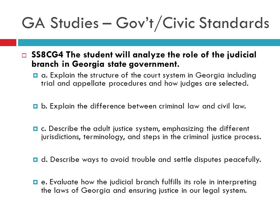 GA Studies – Gov't/Civic Standards