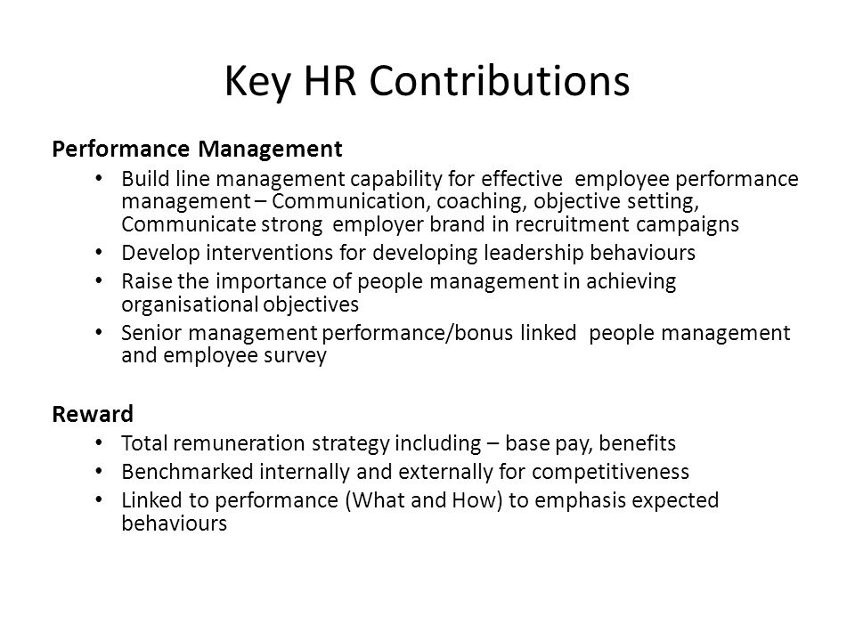 Strategic Value Of The Hr Function Presentation By  Ppt Download