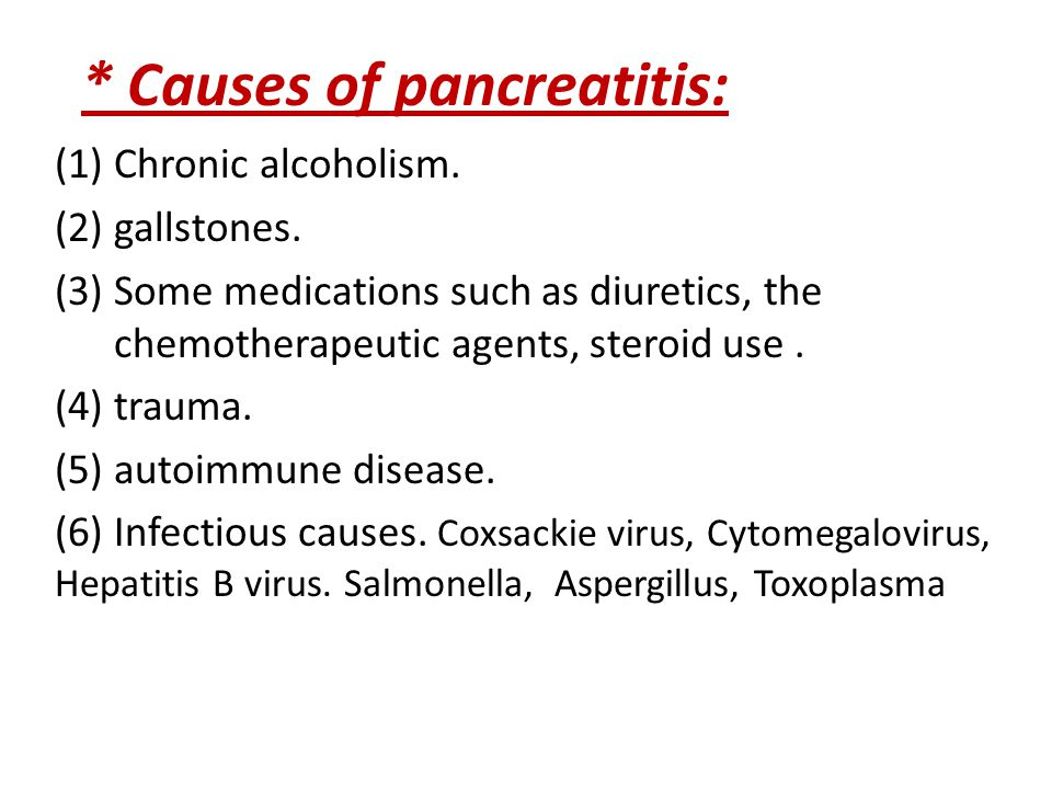 * Causes of pancreatitis: