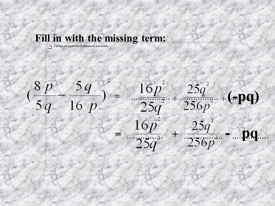 (-pq) - pq Fill in with the missing term: = +