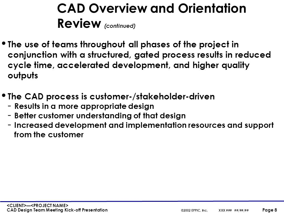 CAD Process Four-Phase Approach