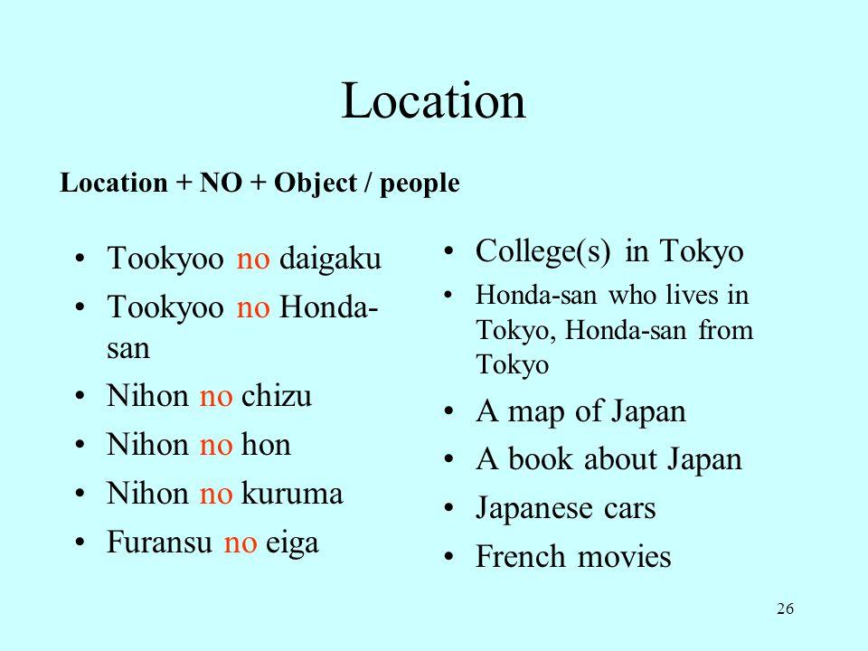 Location College(s) in Tokyo Tookyoo no daigaku Tookyoo no Honda-san