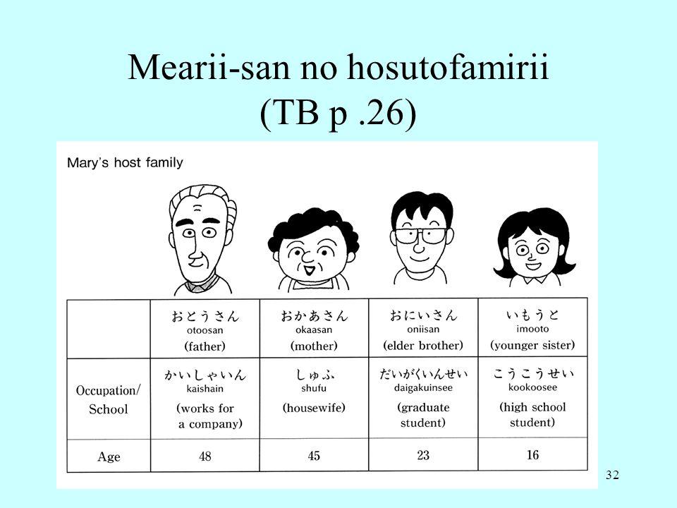 Mearii-san no hosutofamirii (TB p .26)