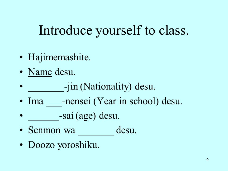 Introduce yourself to class.