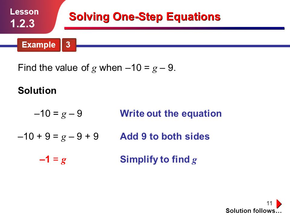Solving One-Step Equations