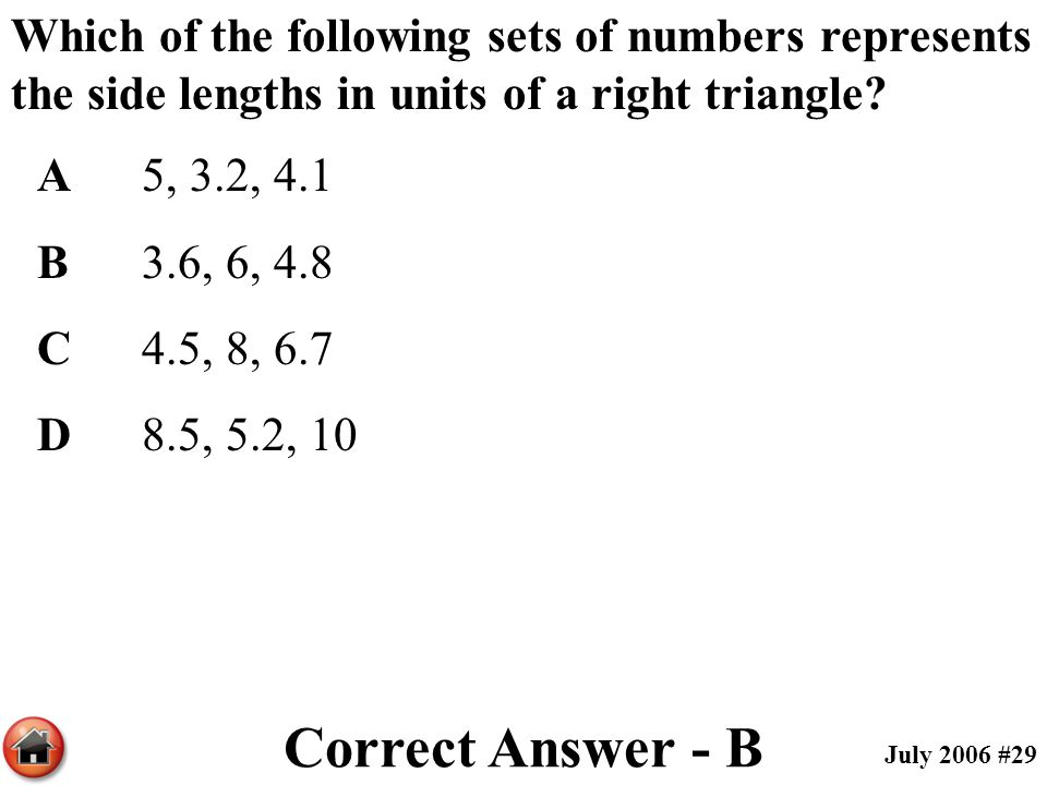 Which of the following sets of numbers represents the side lengths in units of a right triangle