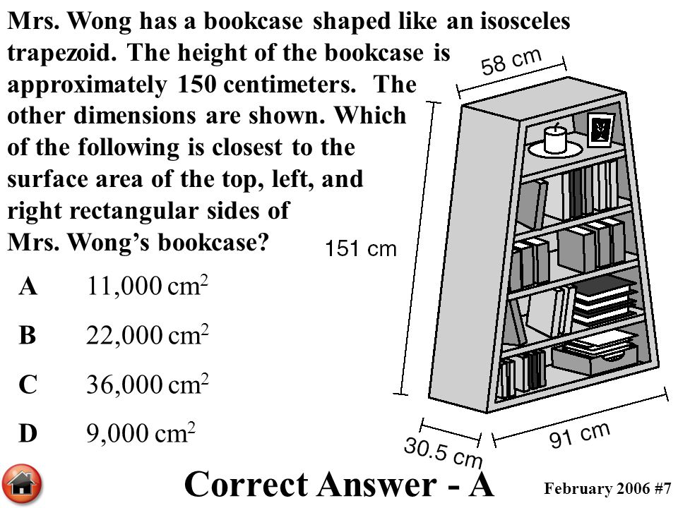 Correct Answer - A A 11,000 cm2 B 22,000 cm2 C 36,000 cm2 D 9,000 cm2