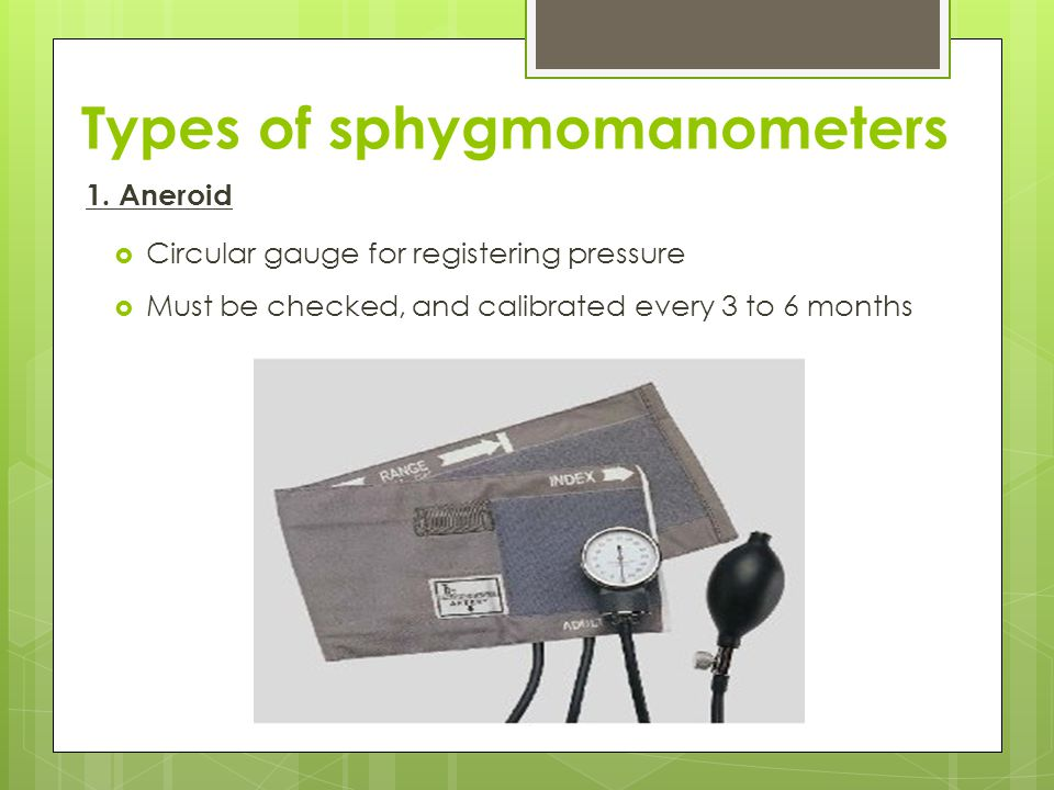 Types of sphygmomanometers