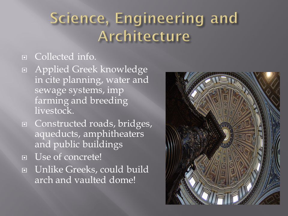 Science, Engineering and Architecture