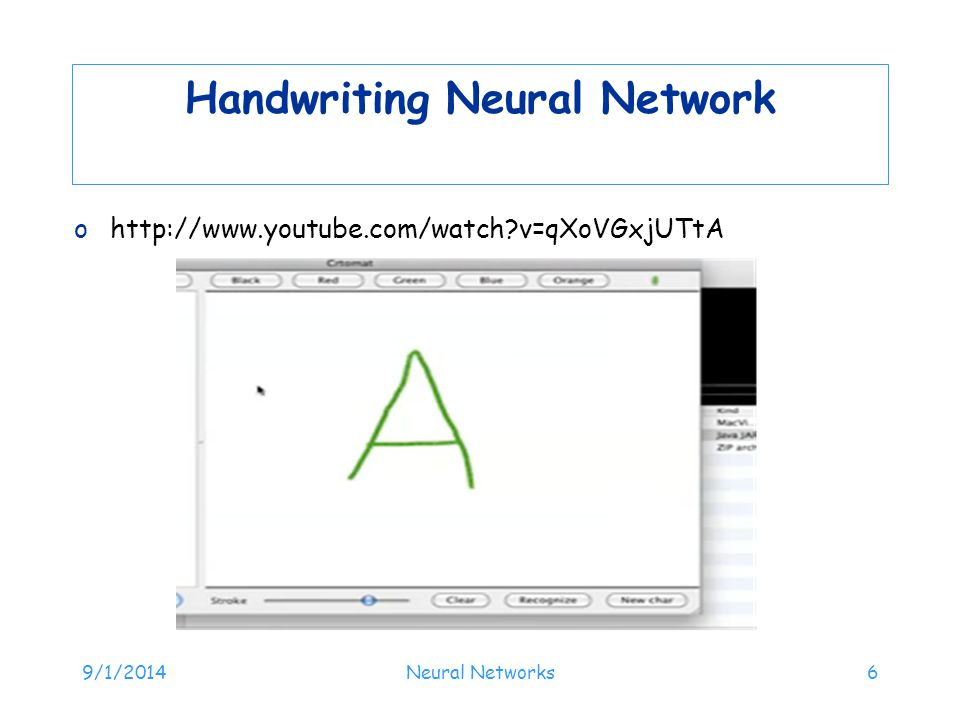 Handwriting Neural Network
