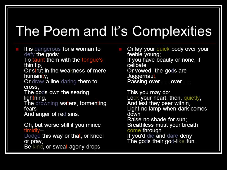 The Poem and It's Complexities