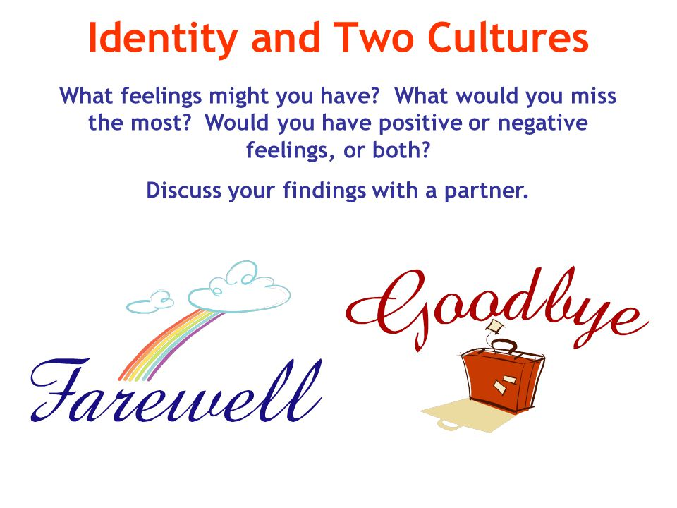 Identity and Two Cultures