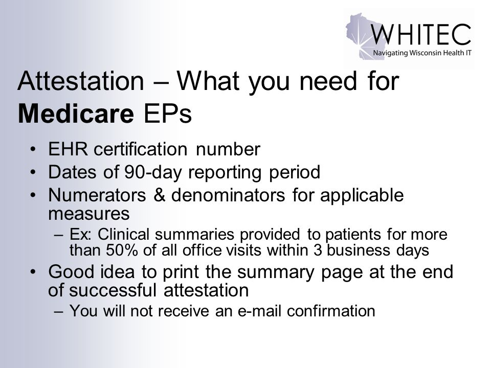 Attestation – What you need for Medicare EPs