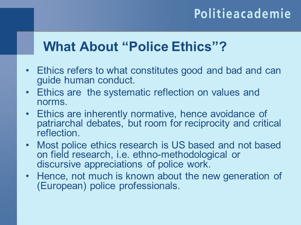 What About Police Ethics