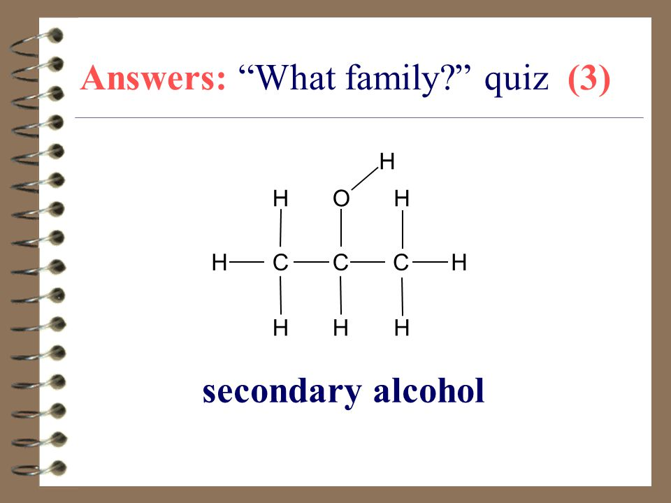 Answers: What family quiz (3)