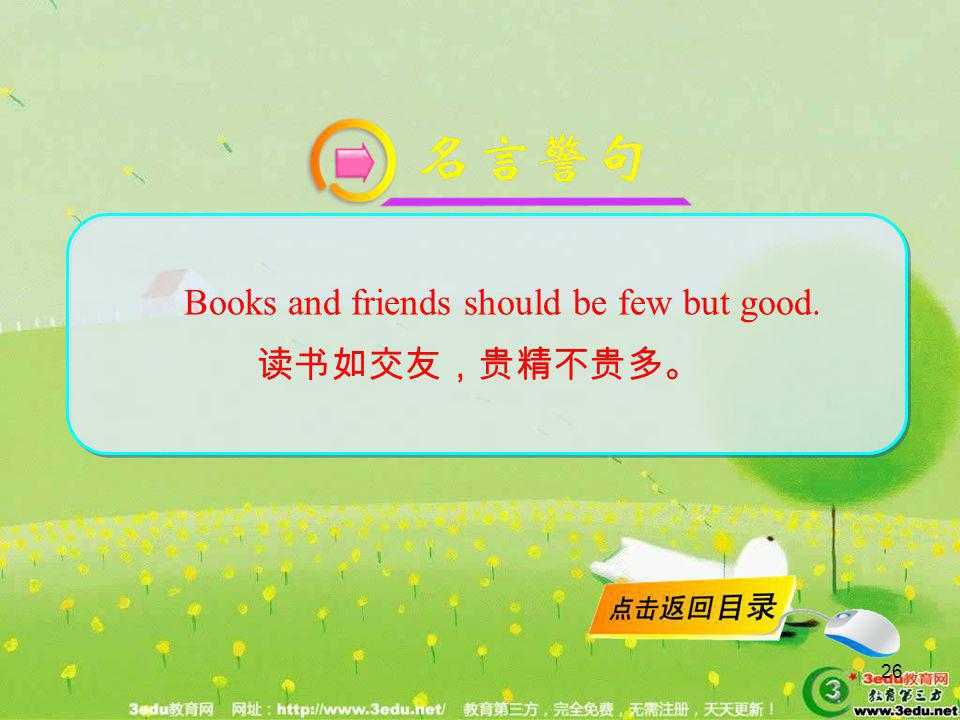 Books and friends should be few but good.