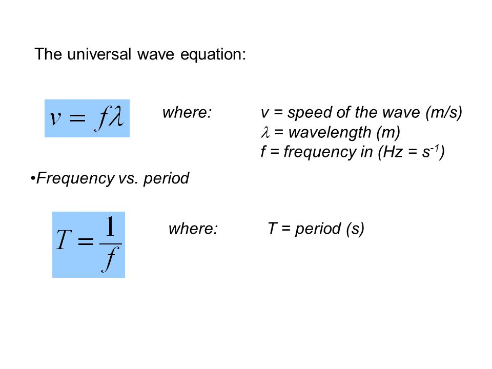 The universal wave equation:
