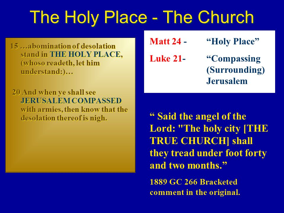 The Holy Place - The Church
