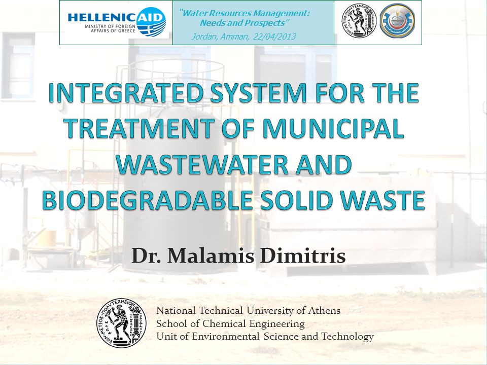 Water Resources Management:
