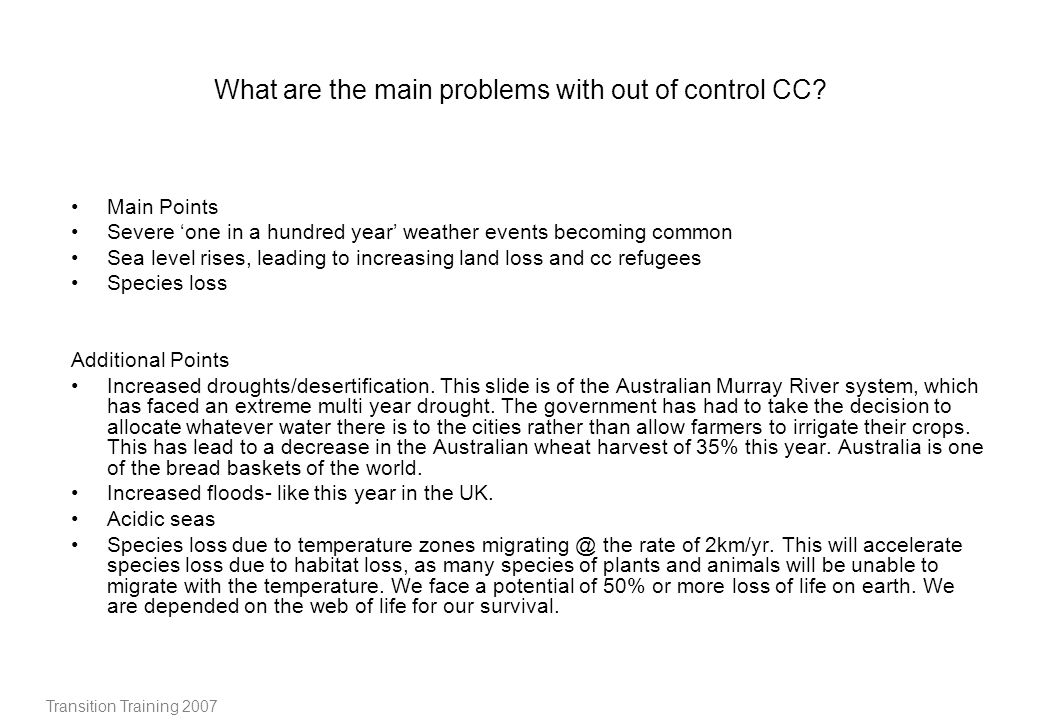 What are the main problems with out of control CC