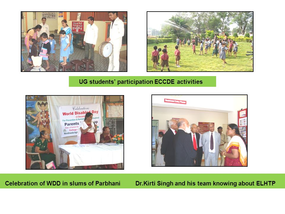 UG students' participation ECCDE activities