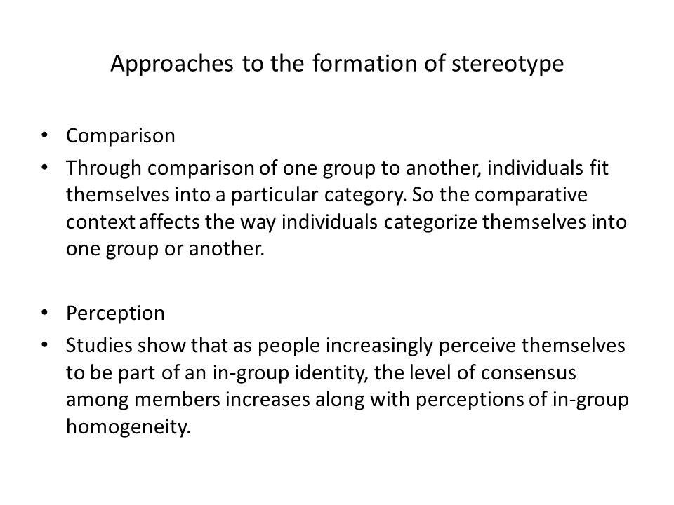 Approaches to the formation of stereotype