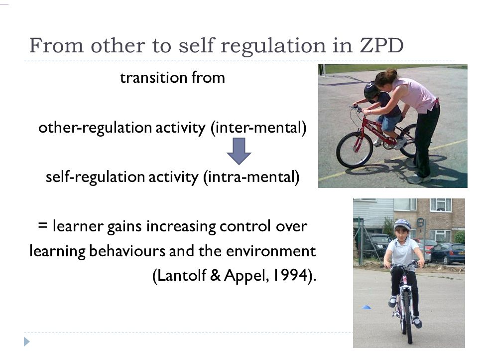 From other to self regulation in ZPD
