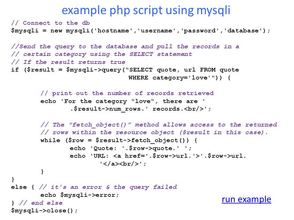 example php script using mysqli