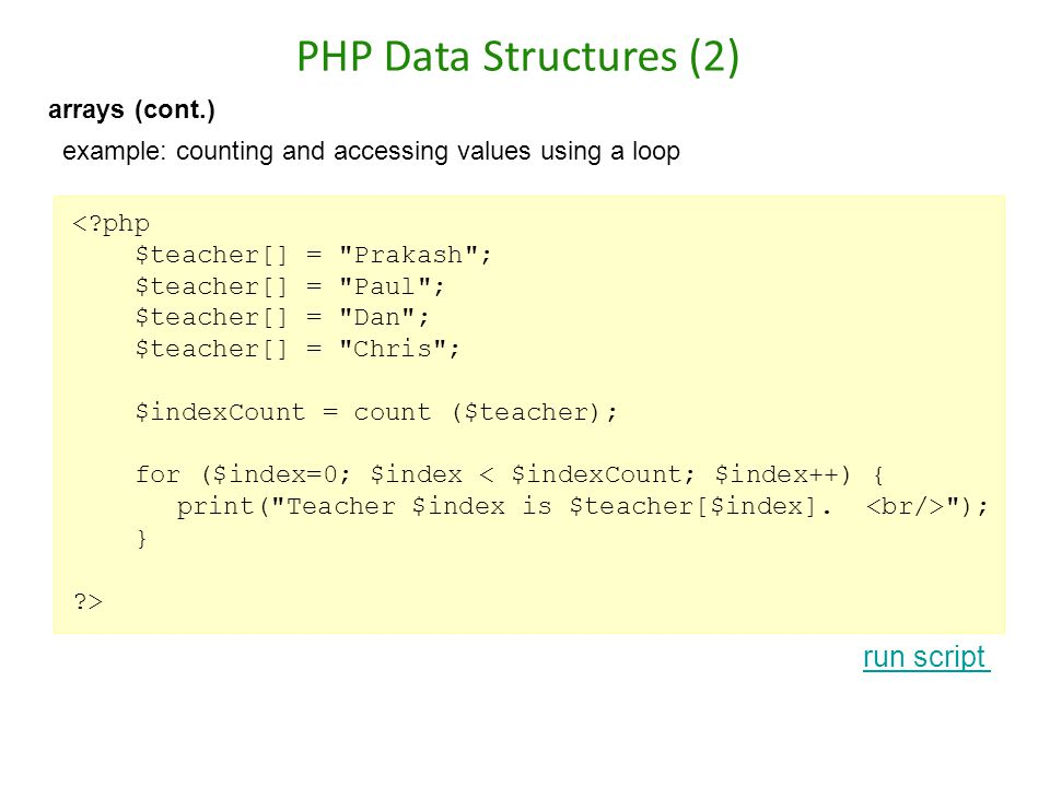 example: counting and accessing values using a loop