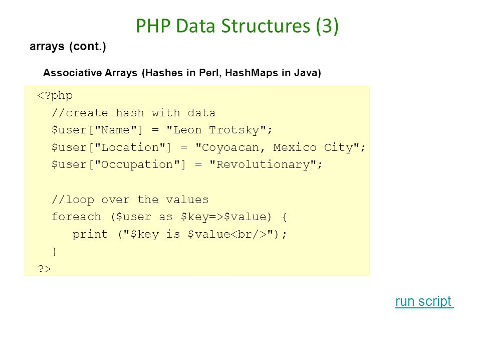 PHP Data Structures (3) run script arrays (cont.)