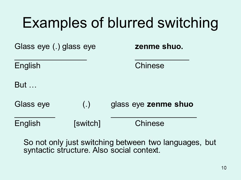 Examples of blurred switching