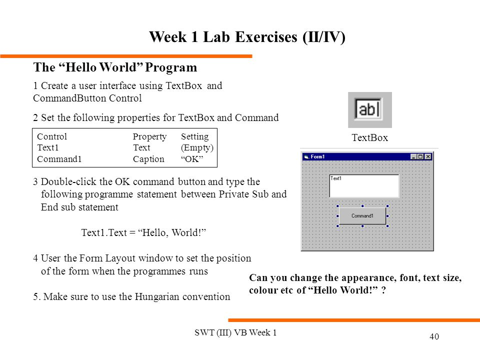 Week 1 Lab Exercises (II/IV)
