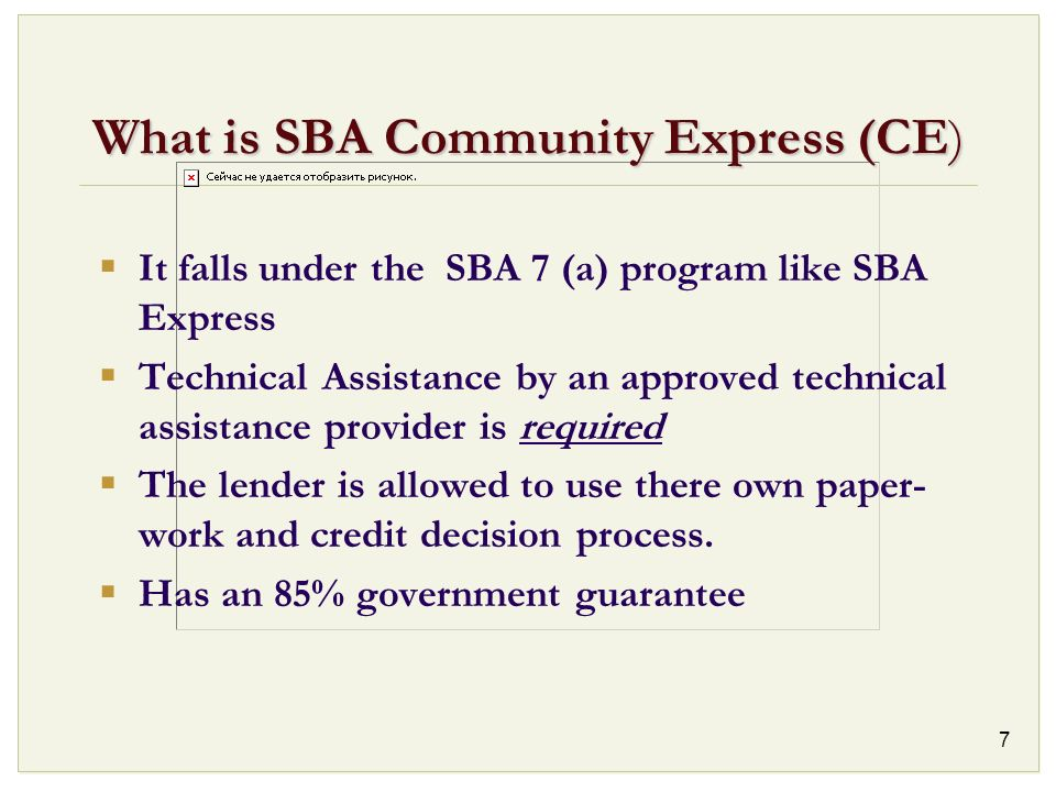 What is SBA Community Express (CE)