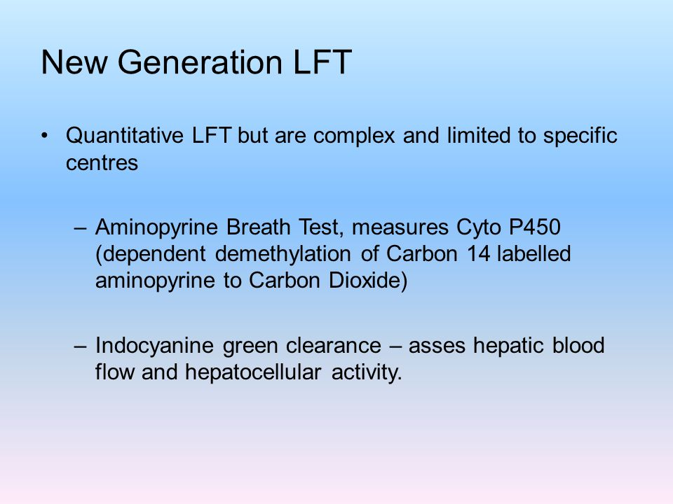 New Generation LFT Quantitative LFT but are complex and limited to specific centres.
