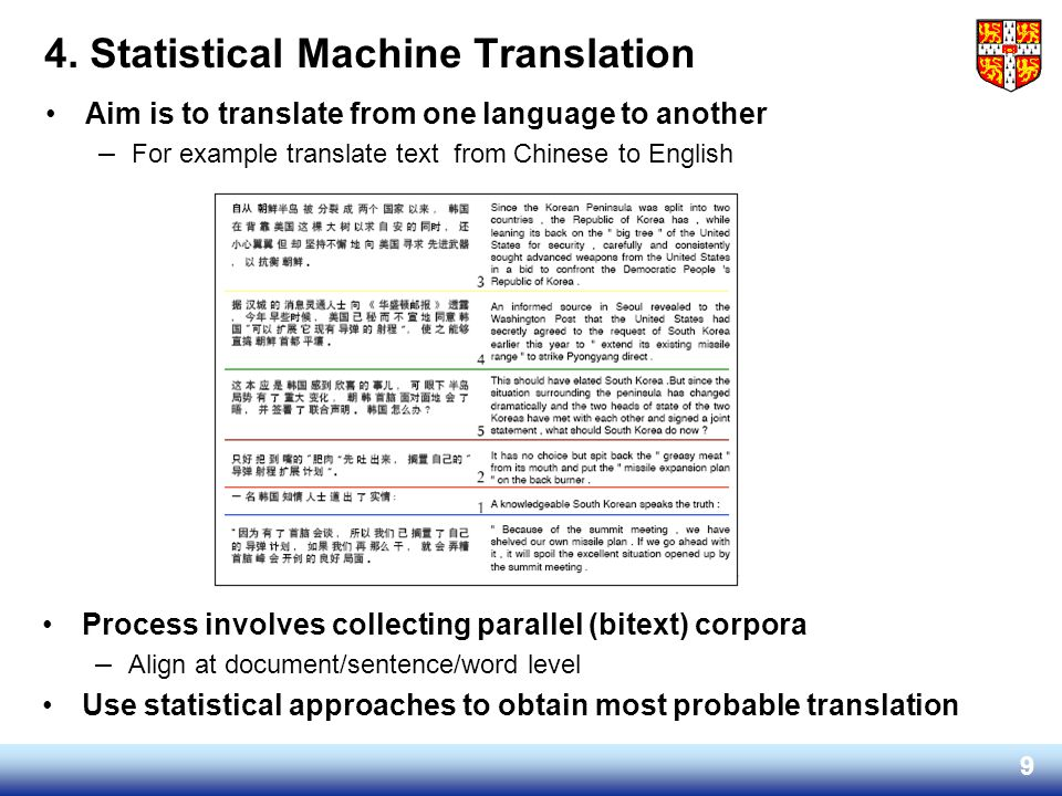 4. Statistical Machine Translation