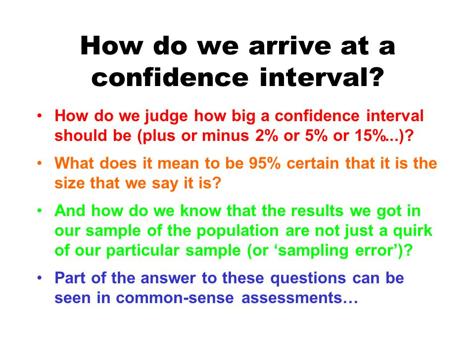 How do we arrive at a confidence interval