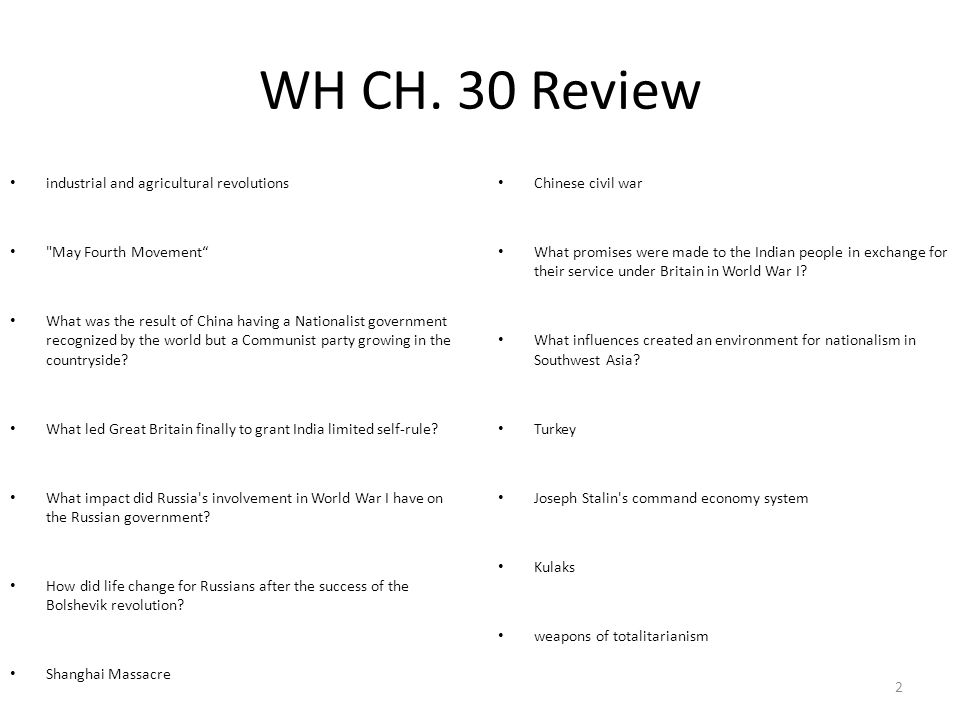 WH CH. 30 Review industrial and agricultural revolutions