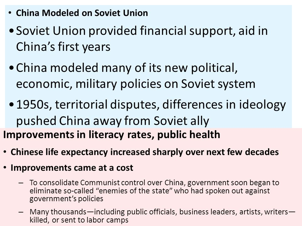 Soviet Union provided financial support, aid in China's first years
