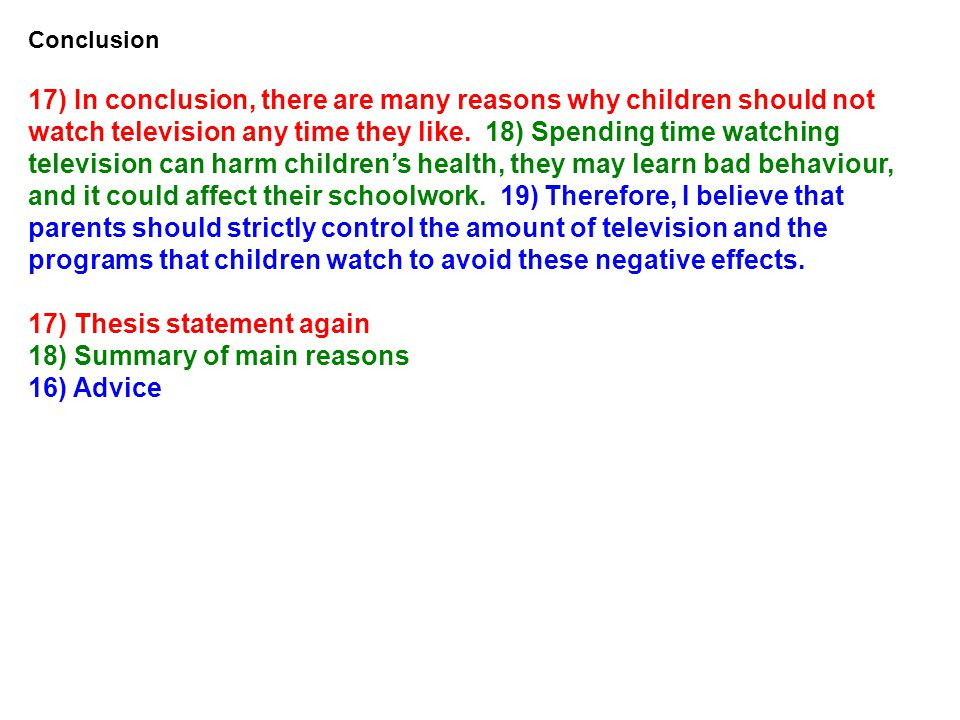 essay children should not watch tv Allowing children to glue themselves to the tv for letting children watch hours of tv improves academic ability, study claims 'kids under 5 should not watch.