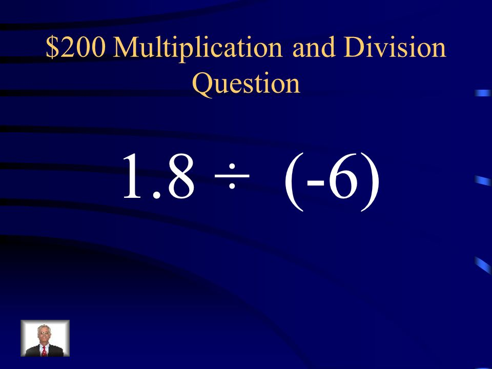 $200 Multiplication and Division Question