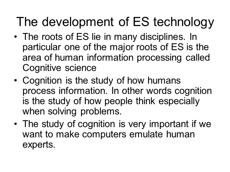 The development of ES technology